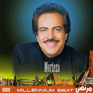 Rythme Hezareh (Millennium Beat) - Persian Music