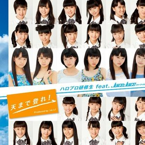 Avatar for ハロプロ研修生 feat. Juice=Juice