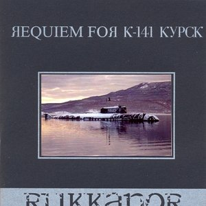 Requiem for K-141 KYPCK