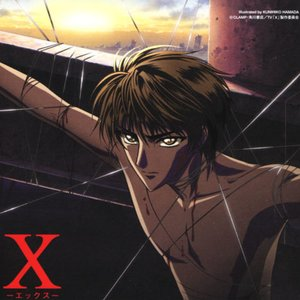 X Original Soundtrack II