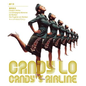 Candy's Airline