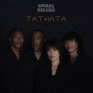Tathata