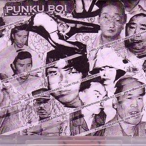 Avatar for Punku Boi