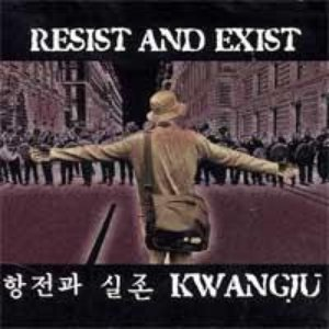 Kwangju