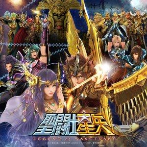 聖闘士星矢 LEGEND of SANCTUARY Original Soundtrack