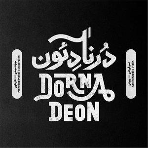 Dornadeon