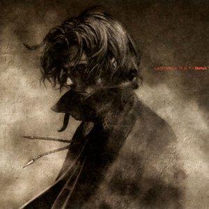 Last Exile Original Soundtrack