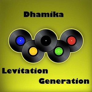 Levitation Gravitation