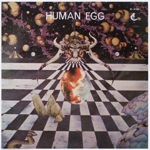 Аватар для Human Egg