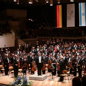 Avatar for Israel Philharmonic Orchestra