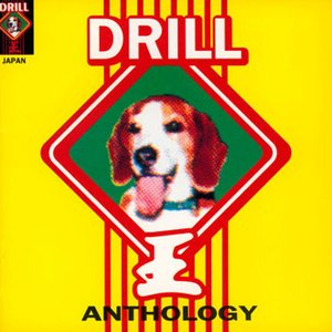 DRILL KING ANTHOLOGY