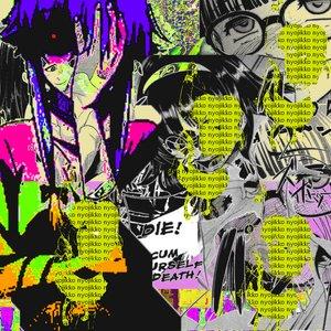 Genki Kuudere Violence ★ ★