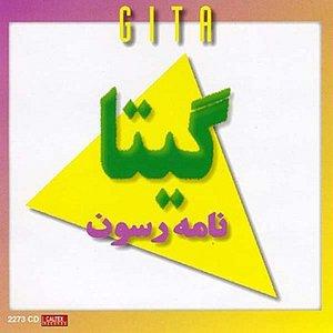 Nameh Resoon - Persian Music