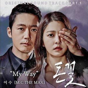 돈꽃 Pt. 1 Original Television Soundtrack