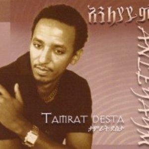 Avatar for Tamrat Desta