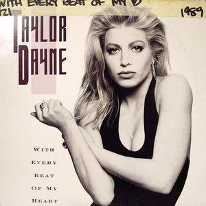 Dance Vault Remixes