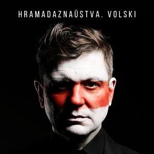 Аватар для Volski