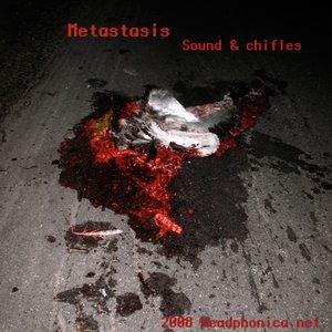 Sound & chifles