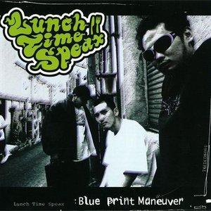 Blue Print Maneuver