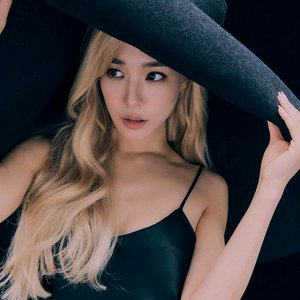 Avatar for Tiffany Young