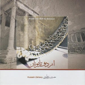 From Daf to Greece - Fusion Music from Iran to Mediterranean and Greece for Percussion