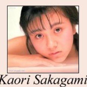 Avatar for Kaori Sakagami