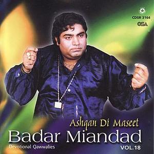 Ashqan Di Maseet