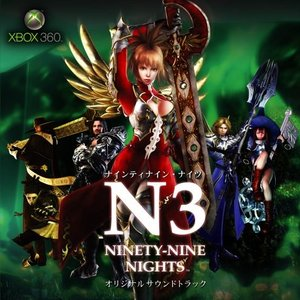 Ninety-Nine Nights: Original Soundtrack