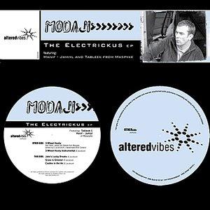 The Electrickus EP