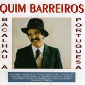Image for 'Bacalhau À Portuguesa'