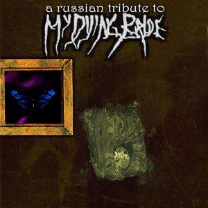 Avatar de Morbid Widow