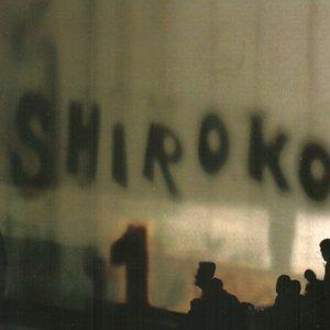 Аватар для Shiroko