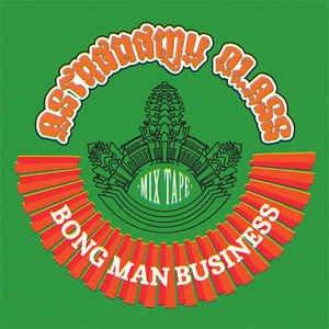Bong Man Business mixtape