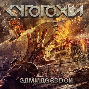 Gammageddon