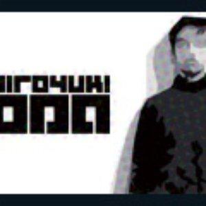Avatar for Hiroyuki Oda