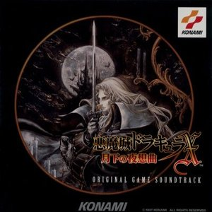 Demon Castle Dracula X ~ Nocturne In The Moonlight ~ Original Game Soundtrack