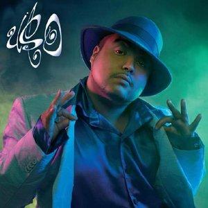 Avatar for U$O