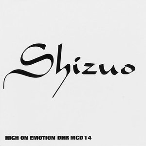 High on Emotion EP