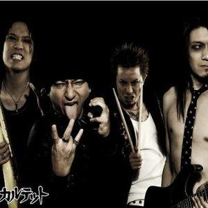 Avatar de Zigoku Quartet