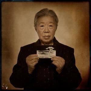 Hiro Shima