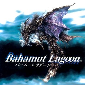 Bahamut Lagoon Original Soundtrack