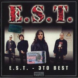 E.S.T. - это Best