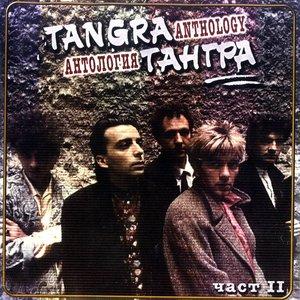 Avatar for Tangra
