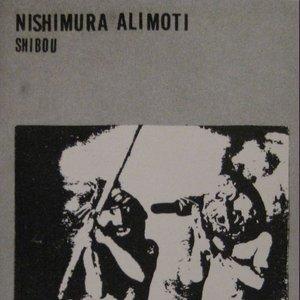 Аватар для NISHIMURA ALIMOTI