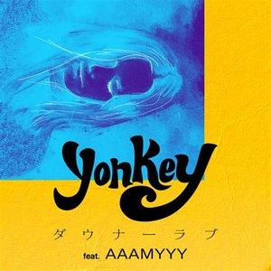 ダウナーラブ (feat. AAAMYYY) - Single