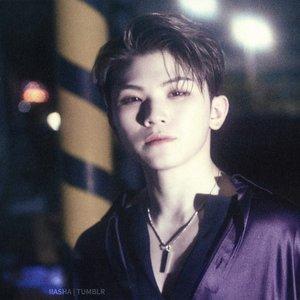 Avatar de Woozi (Seventeen)