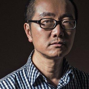 Avatar for Cixin Liu