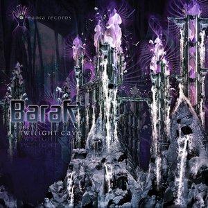 The Twilight Cave