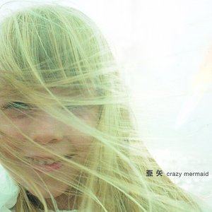 crazy mermaid