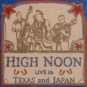 Live In Texas And Japan